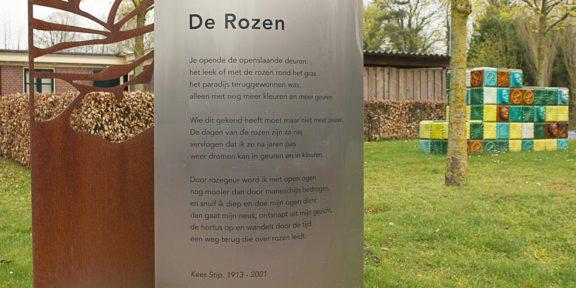 Kees Stip, Nijmegen, Poëzie, gedicht