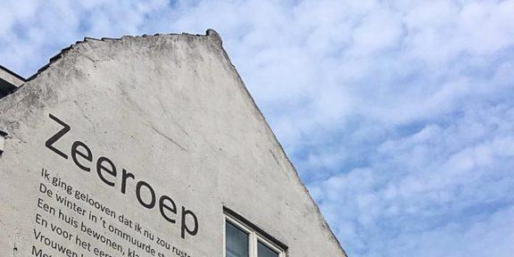 Poëzie, gedicht, J. Slauerhof, Utrecht