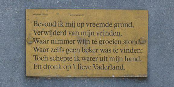 Poëzie, gedicht, Jacob van Lennep, Amsterdam