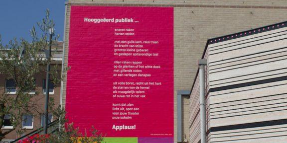Poëzie, gedicht, Rob Bonnemaijers, Veldhoven