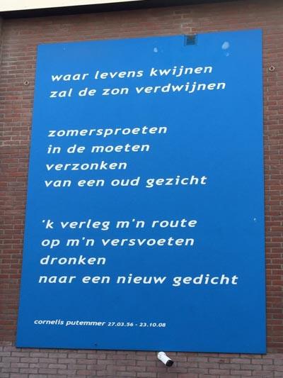 Poëzie, gedicht, Cornelis Putemmer, Hoorn