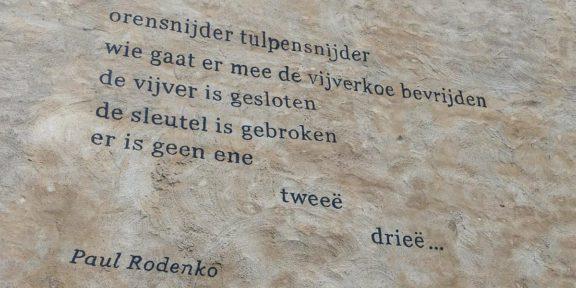 Poëzie, gedicht, Zutphen, Paul Rodenko