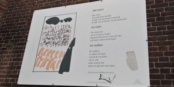 Poëzie, gedicht, Idse Bosma, Dordrecht
