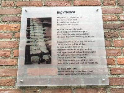 Poëzie, gedicht, Cor Deneer, Venlo
