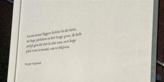 Poëzie, gedicht, Rutger Kopland, Den Haag