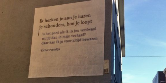 Poëzie, gedicht, Esther Porcelijn, Tilburg