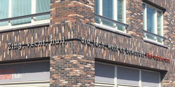 Poëzie, liedtekst, Ramses Shaffy, Amsterdam
