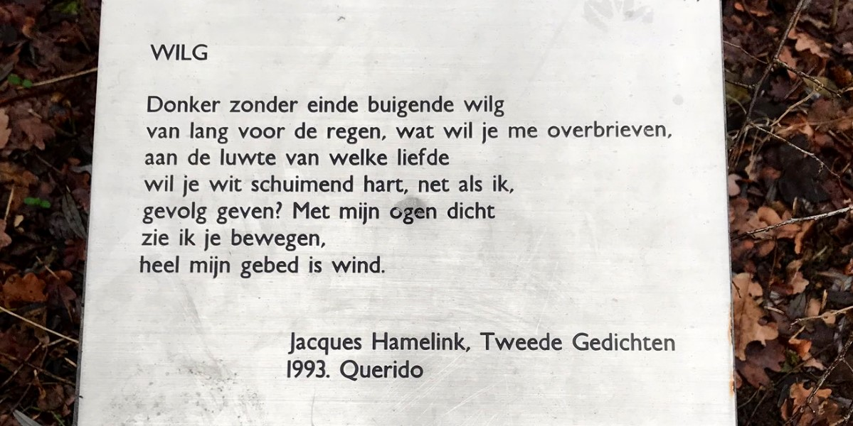 Poëzie, gedicht, Jacques Hamelink, Meerssen
