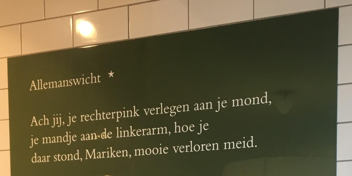 Poëzie, gedicht, Wam de Moor, Nijmegen