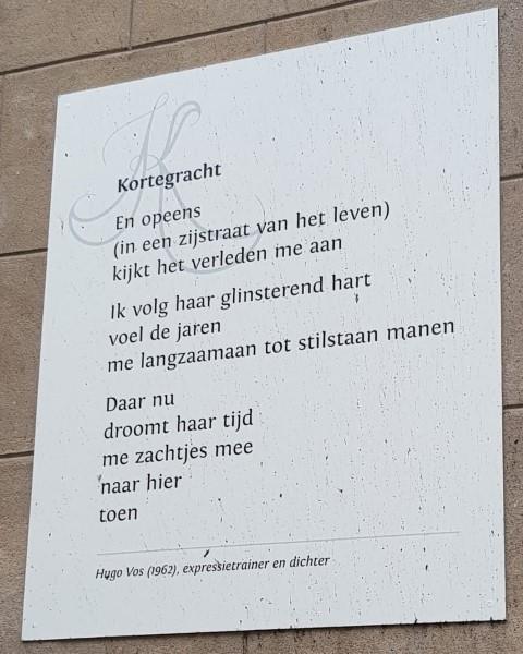 Poëzie, gedicht, Hugo Vos, Amersfoort