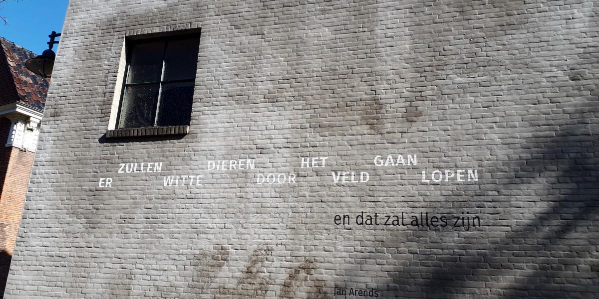 Poëzie, gedicht, Jan Arends, Den Bosch