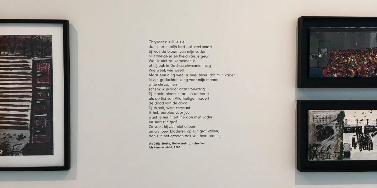 Poëzie, gedicht, Ceija Stojka, Nijmegen