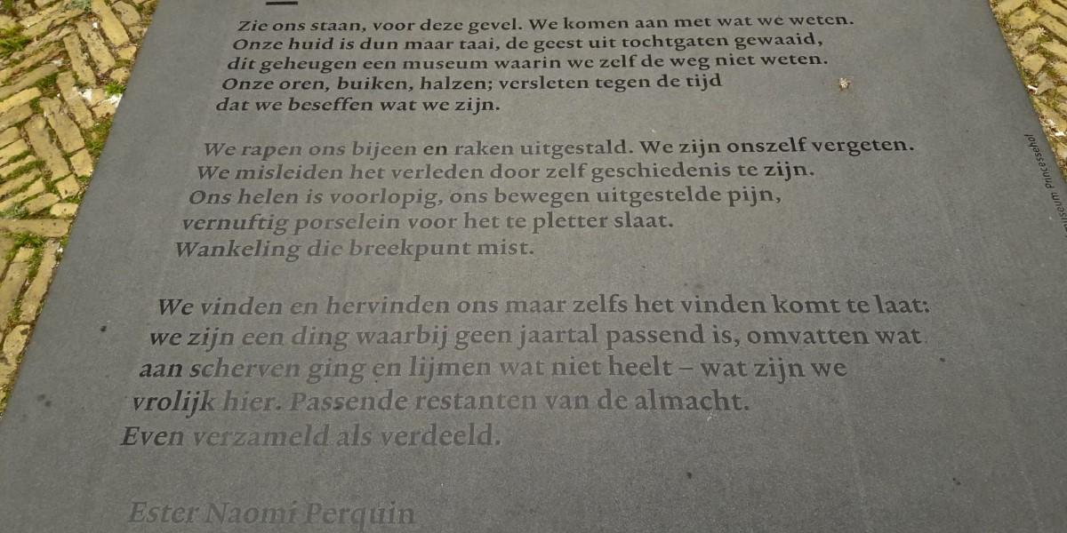 Poëzie, gedicht, Ester Naomi Perquin, Leeuwarden