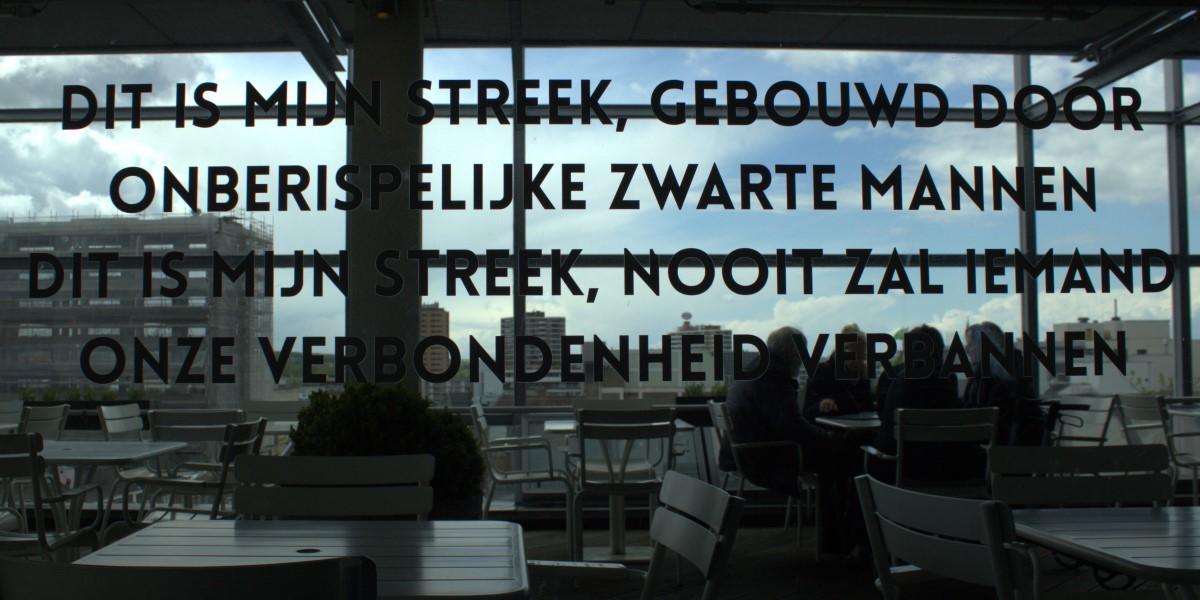 Poëzie, gedicht, Mijn Streek, Heereln