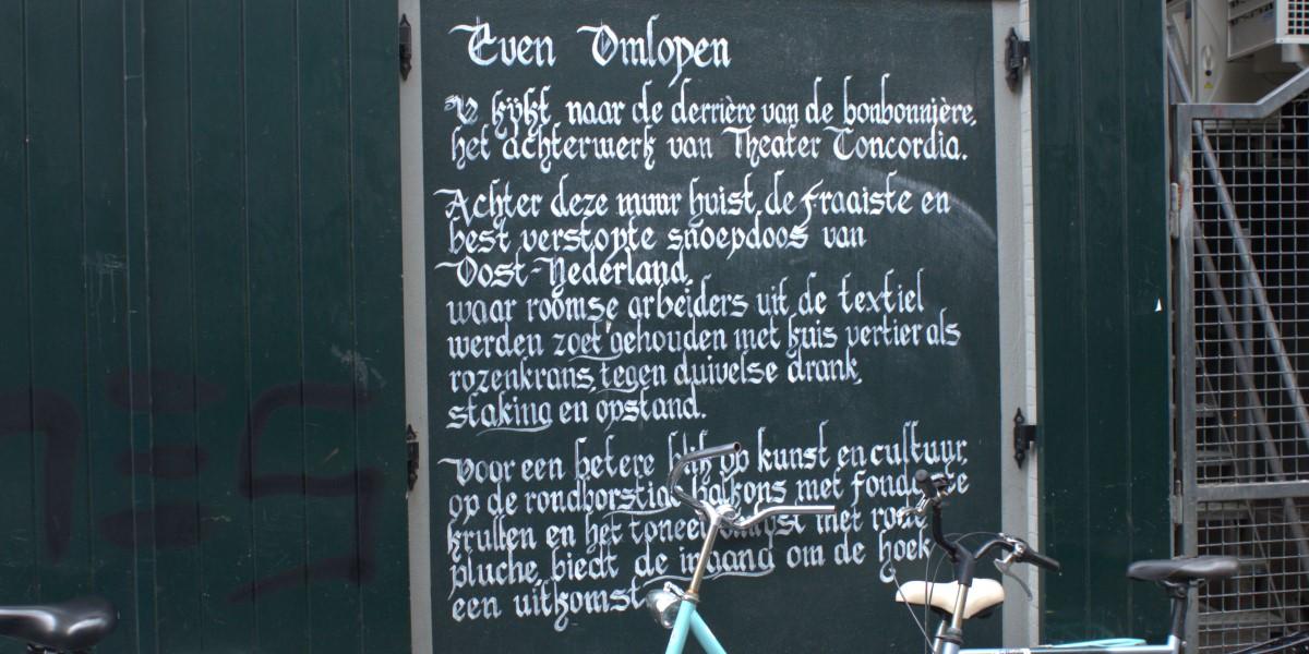 Poëzie, gedicht, anoniem, Enschede
