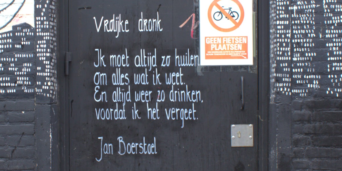 Poëzie, gedicht, Jan Boerstoel, Enschede