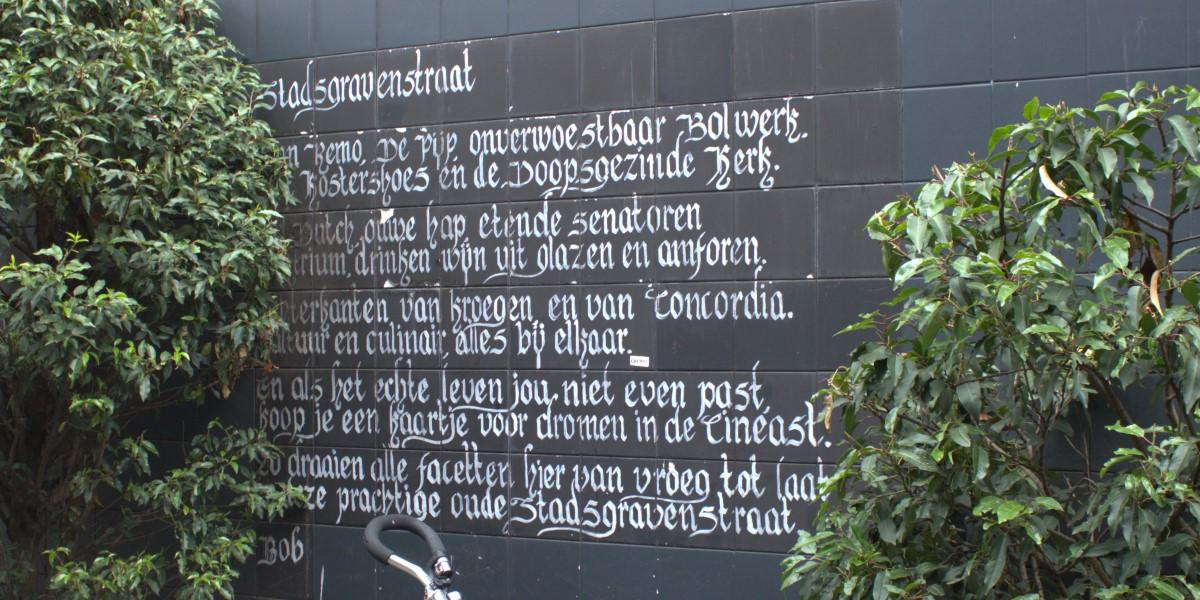 Poëzie, gedicht, Bob Boswinkel, stadsdichter, Enschede