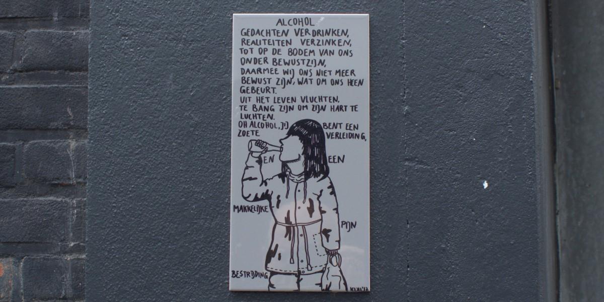Poëzie, gedicht, Kiki, Enschede