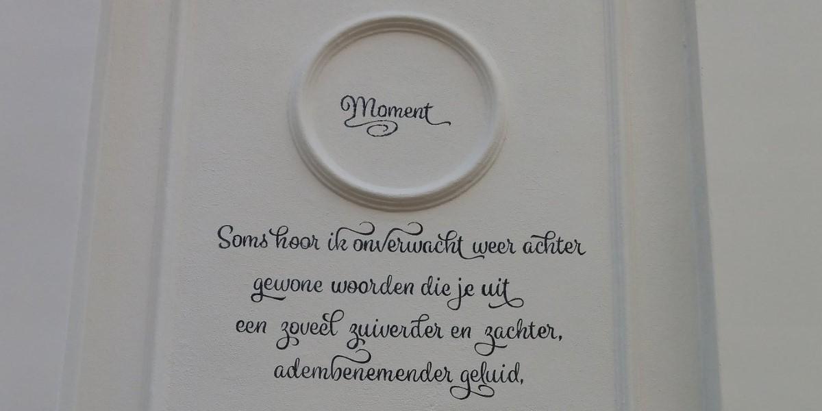 Poëzie, gedicht, Jean Pierre Rawie, Utrecht