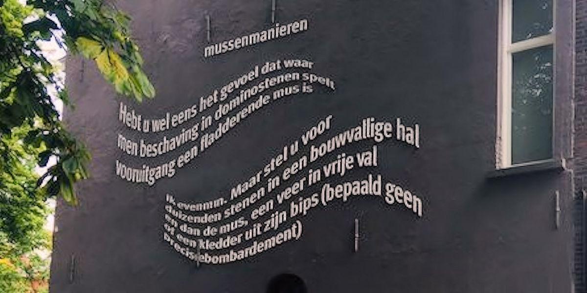 Poëzie, gedicht, Nick J. Swarth, Tilburg