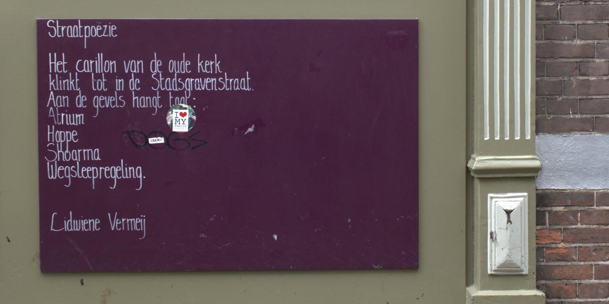 Poëzie, gedicht, Lidwiene Vermeij, Enschede