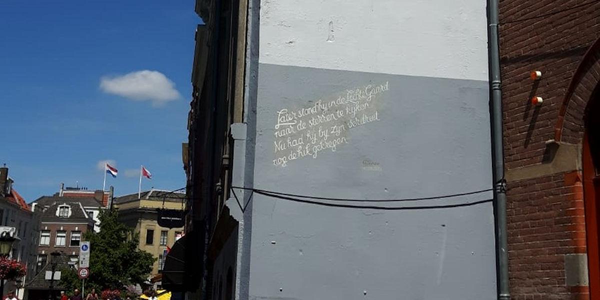 Poëzie, C.C.S. Crone