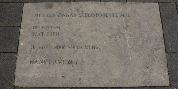 Poëzie, gedicht, Hans Faverey, Tilburg