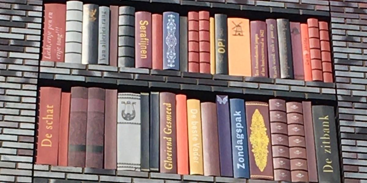 Sanja Medić, Amsterdam, Muurmuseum, Boekenkast