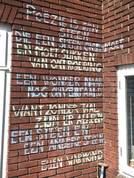 Poëzie, gedicht, Ellen Warmond, Nijmegen