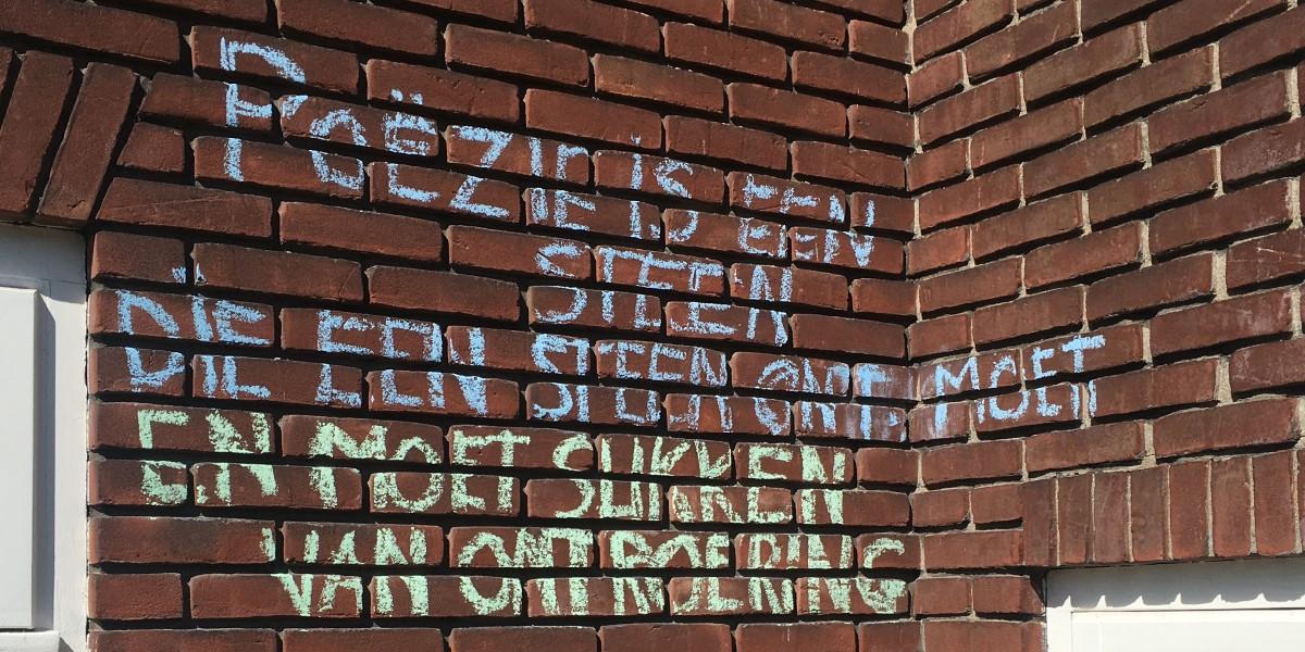 Poëzie, gedicht, Ellen Warmond, Nijmegen, Tilburg
