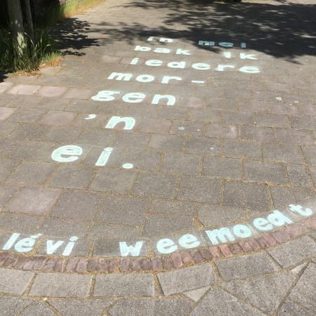 Poëzie, gedicht, Lévi Weemoedt, Nijmegen