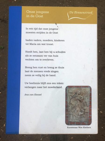 Poëzie, gedicht, Ans van Kessel, Overasselt