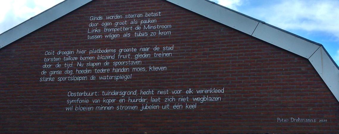 Poëzie, gedicht, Peter Drehmanns, Utrecht