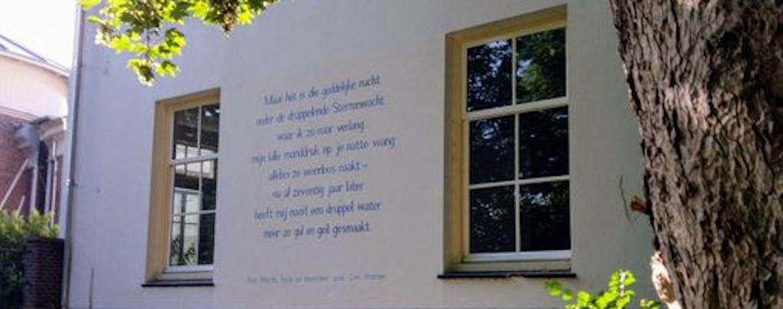 Poëzie, gedicht, Leo Vroman, Utrecht