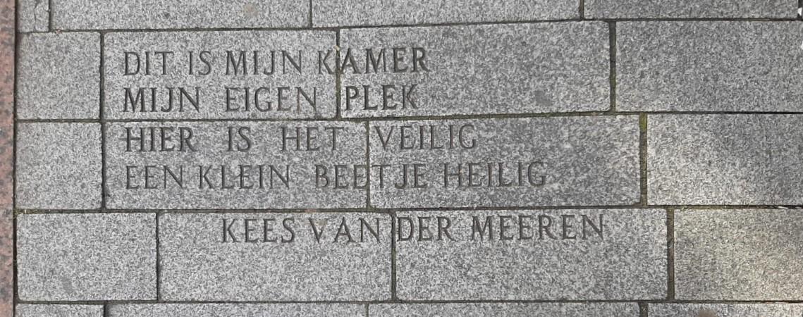 Poëzie, gedicht, Kees van der Meeren, Den Bosch