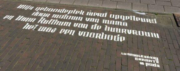 Poëzie, gedicht, Luan Buleshkaj, Amsterdam