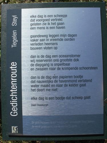Poëzie, gedicht, Daan Doesborgh, Steyl