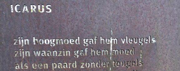 Poëzie, gedicht, Purmerend, Annabel van der Meer-Teunisse
