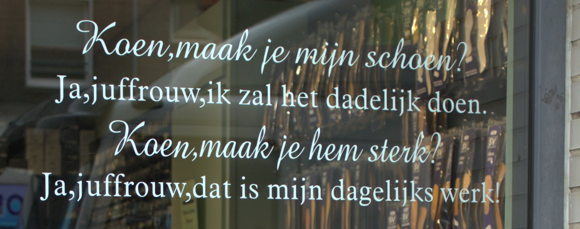 Poëzie, kinderversje, anoniem, Amsterdam