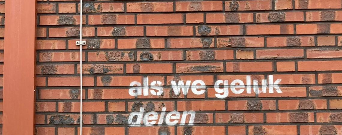 Poëzie, gedicht, Merel Morre, Eindhoven