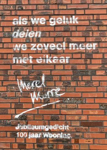 Gedicht van Merel Morre, gevonden in de wijk Meerhoven in Eindhoven