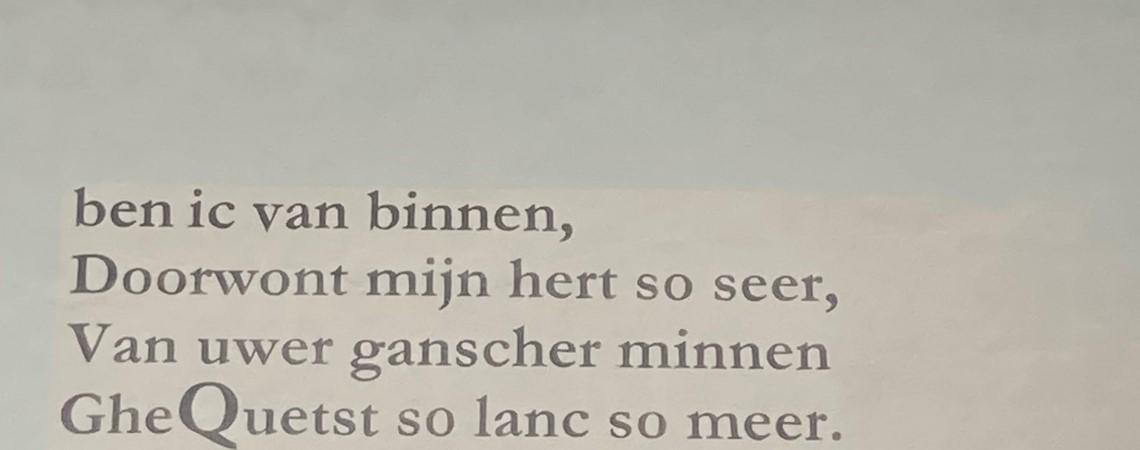 Poëzie, gedicht, anoniem, Den Bosch