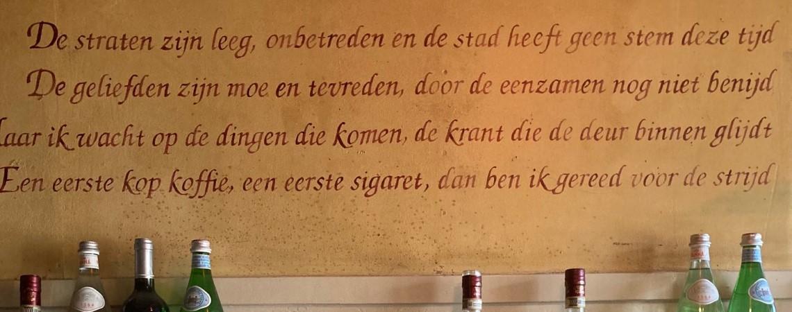 Poëzie, muurgedicht, R. Baars Leiden