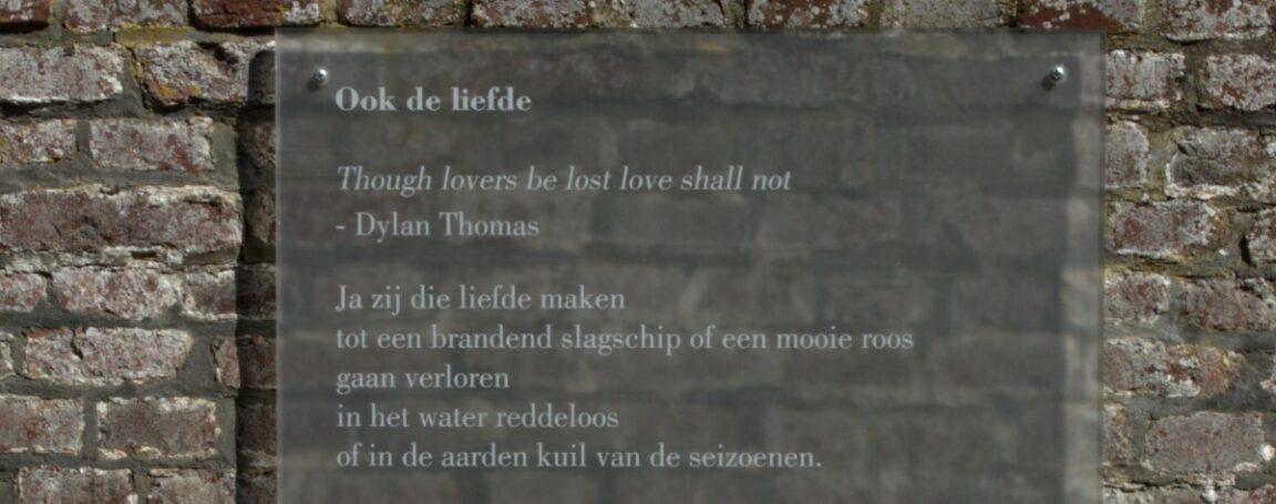 Poëzie, gedicht, straatpoëzie, muurgedicht, Remco Campert, Watou