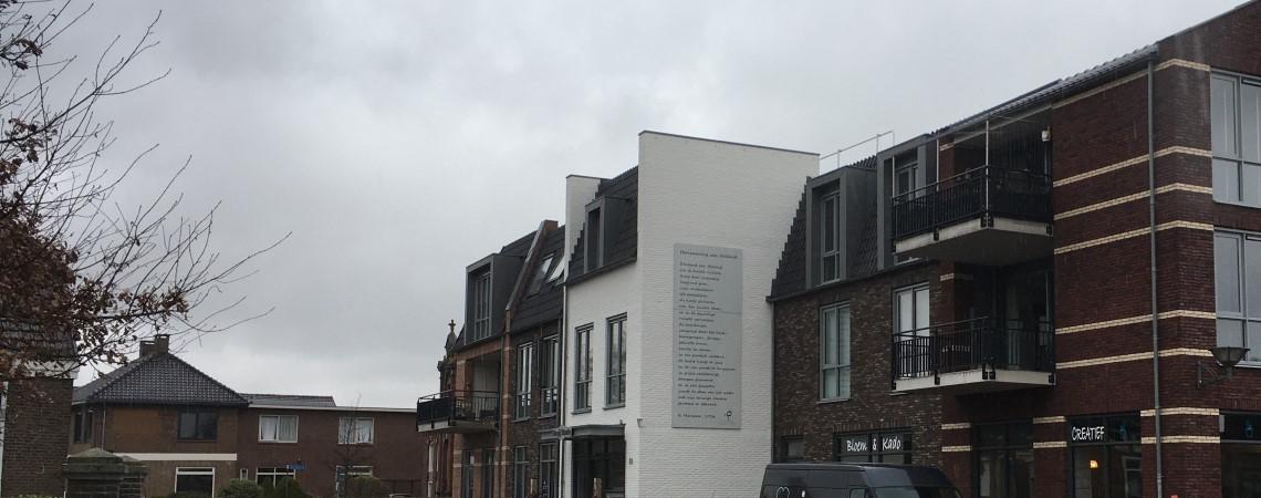 Poëzie, straatpoëzie, gedicht, muurgedicht, Hendrik Marsman, Dreumel