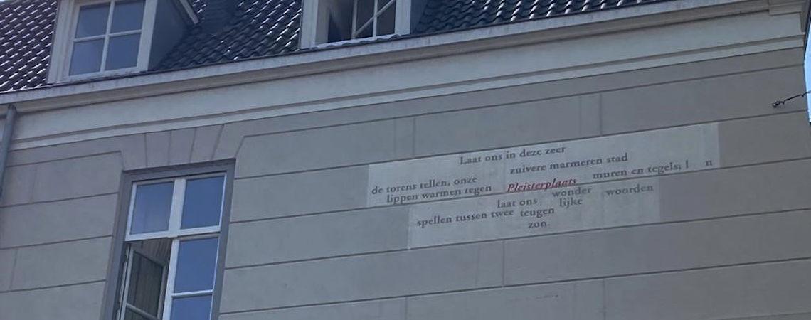 Poëzie, straatpoëzie, gedicht, muurgedicht, Daaldreef, Den Bosch