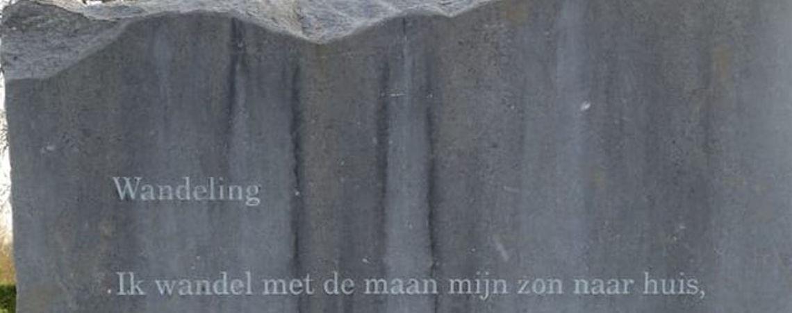 Poëzie, straatpoëzie, gedicht, muurgedicht, Wiel Kusters, Maastricht