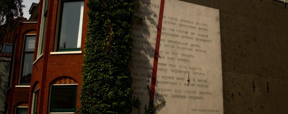 Poëzei, straatpoëzie, gedicht, muurgedicht, Osip Mandelstam, Leiden