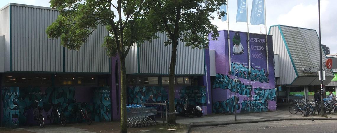 Poëzie, straatpoëzie, gedicht, muurgedicht, Jaap Robben, Nijmegen