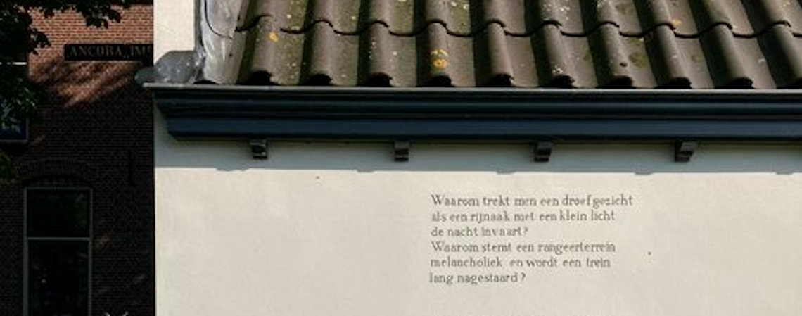 Poëzie, straatpoëzie, muurgedicht, Willem Wilmink, Hazerswoude
